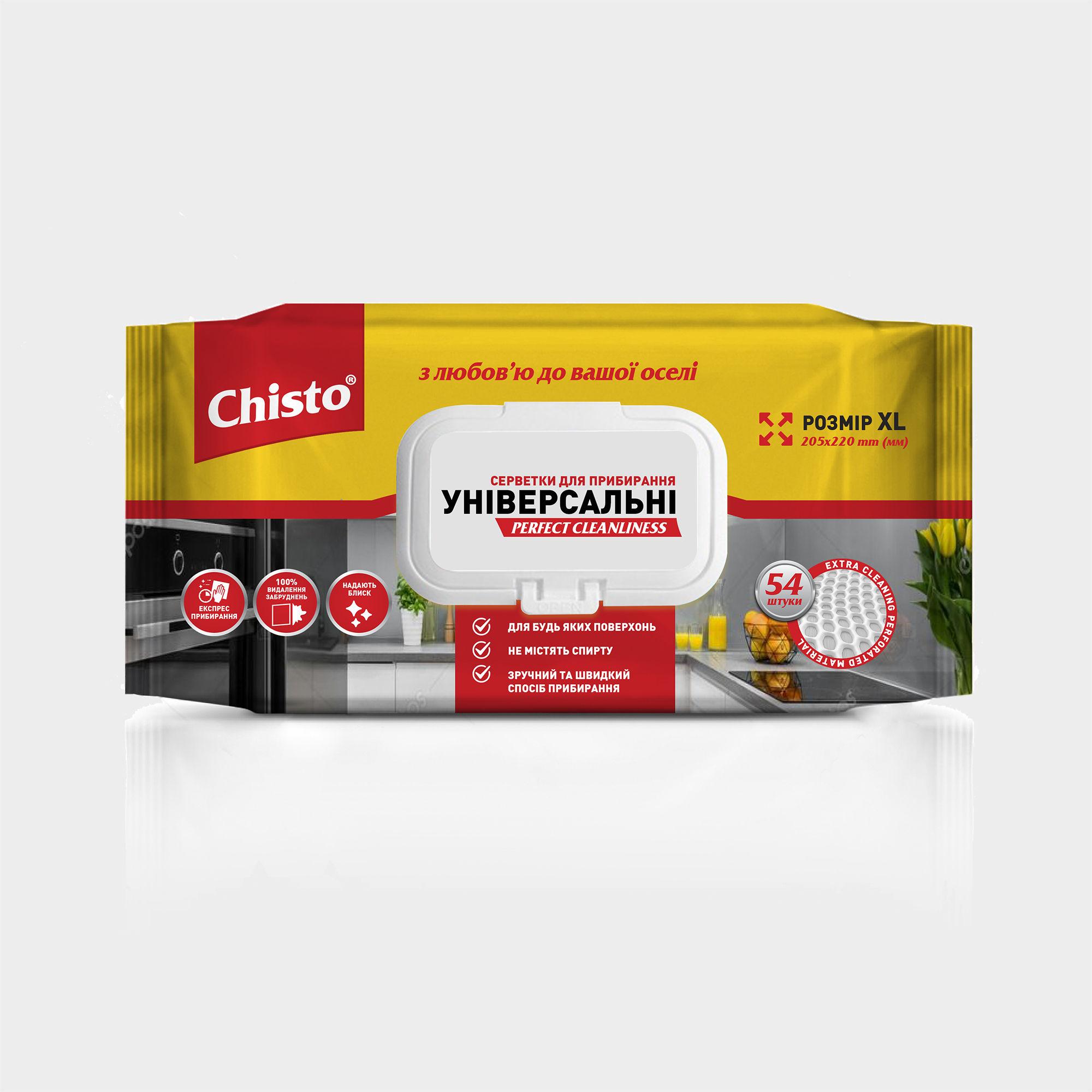 Салфетки влажные универсальные для уборки Chisto