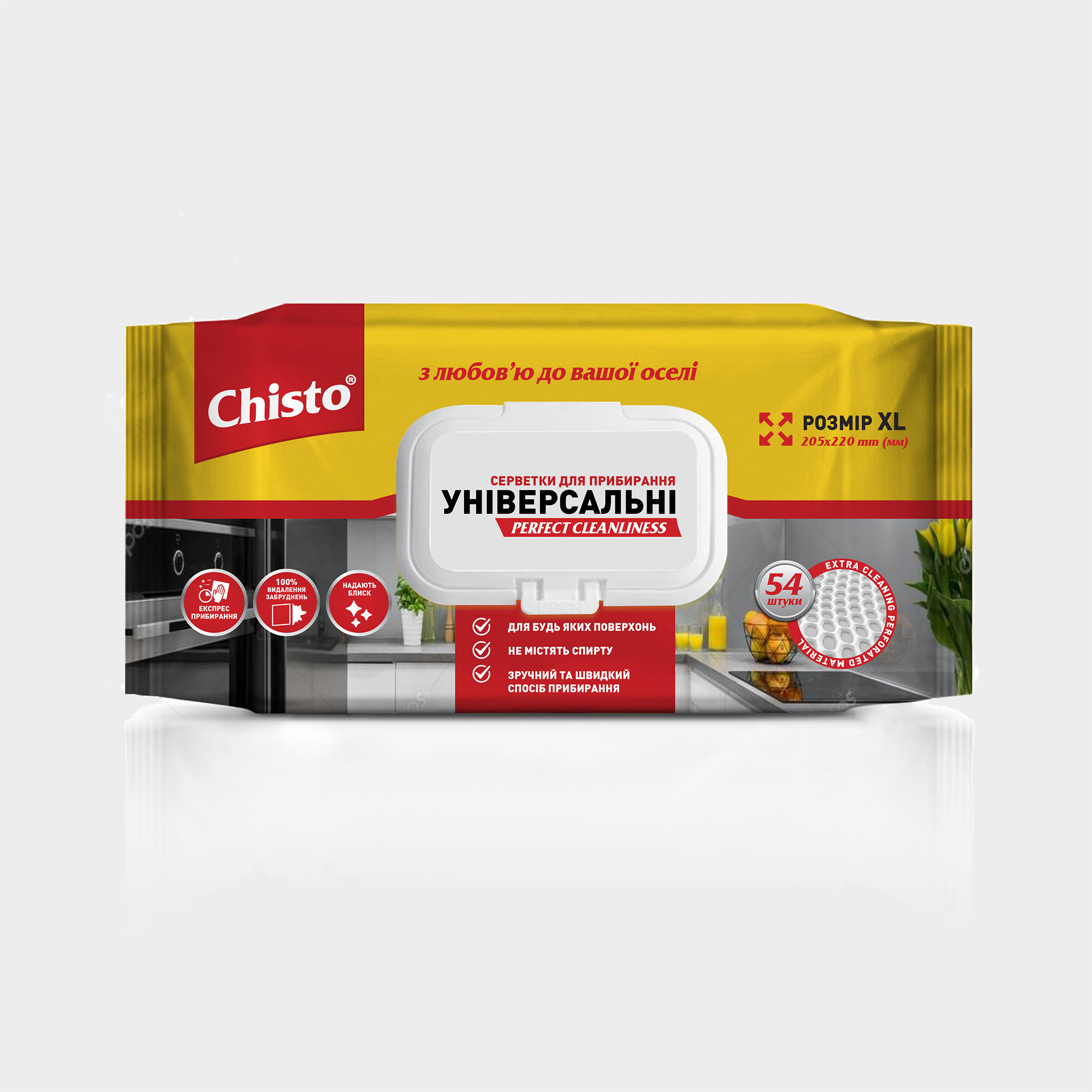 Серветки вологі універсальні для прибирання Chisto