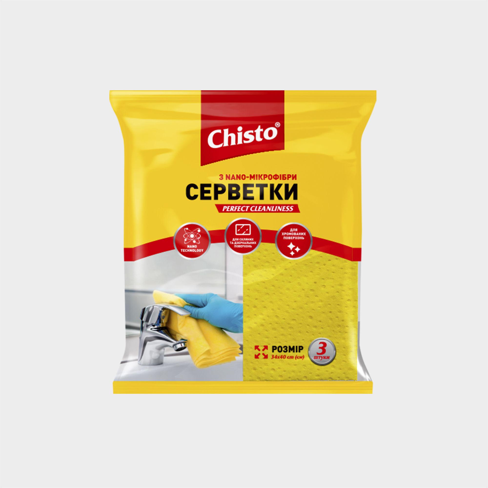Салфетки из Nano-микрофибры для полировки Chisto