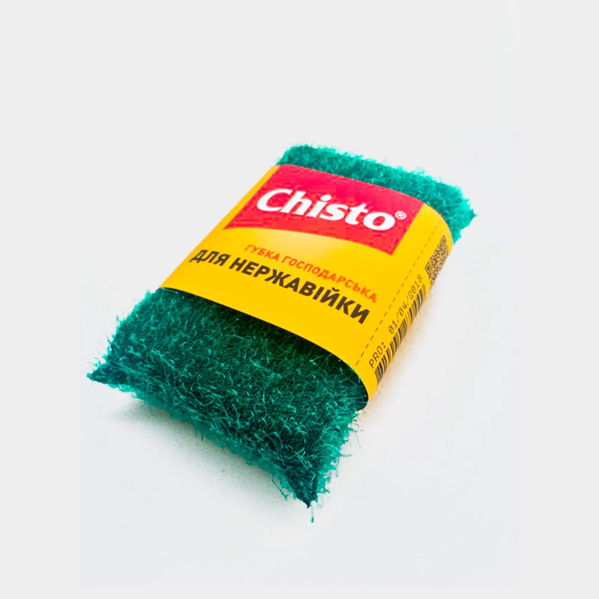 Губка хозяйственная для нержавейки ТМ «Chisto», 1 шт. | продукция ТМ Chisto