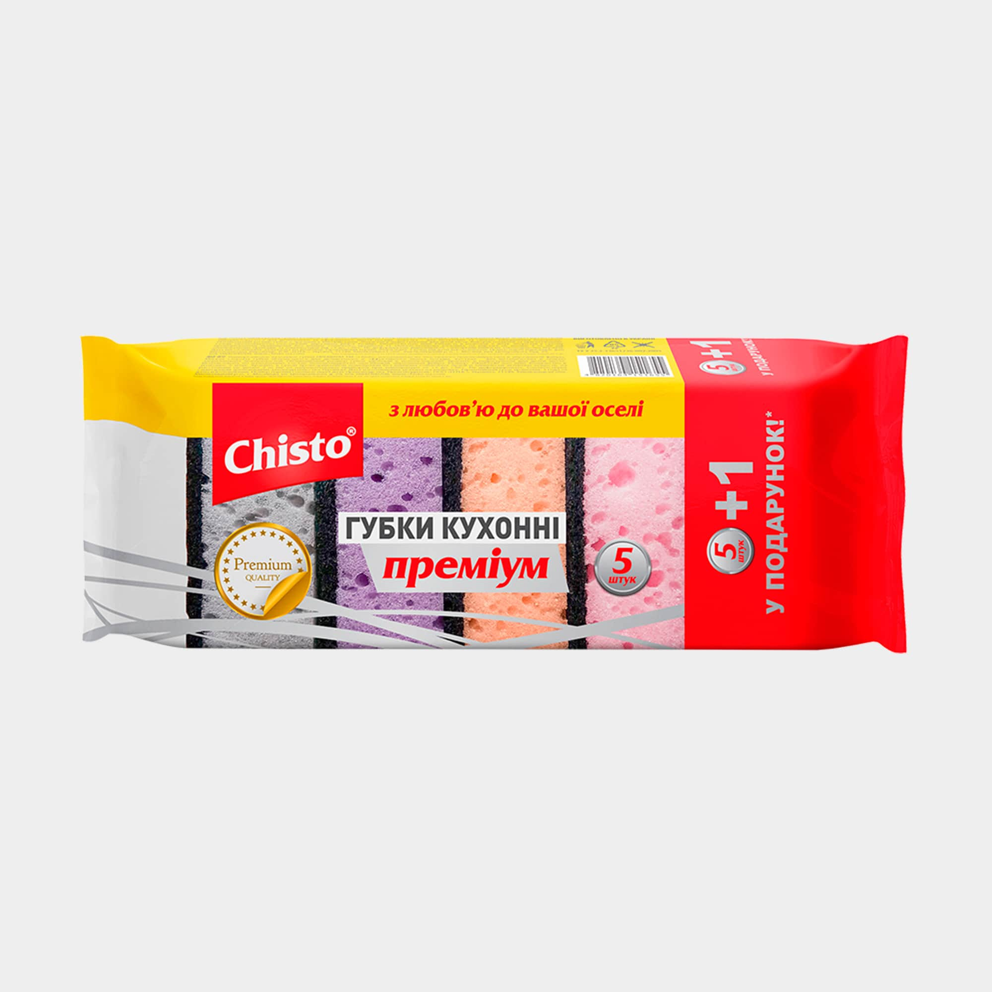 Губки кухонні преміум ТМ «Chisto», 5+1 шт.