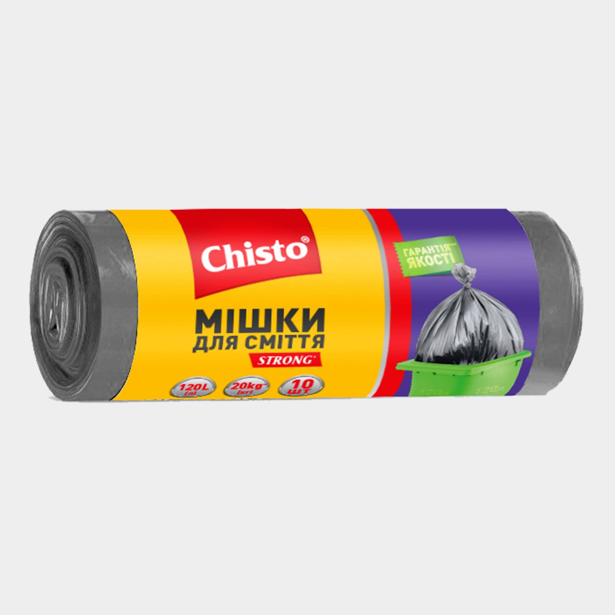 Мешки для мусора, 120л х 10шт. серого цвета | Продукция ТМ Chisto
