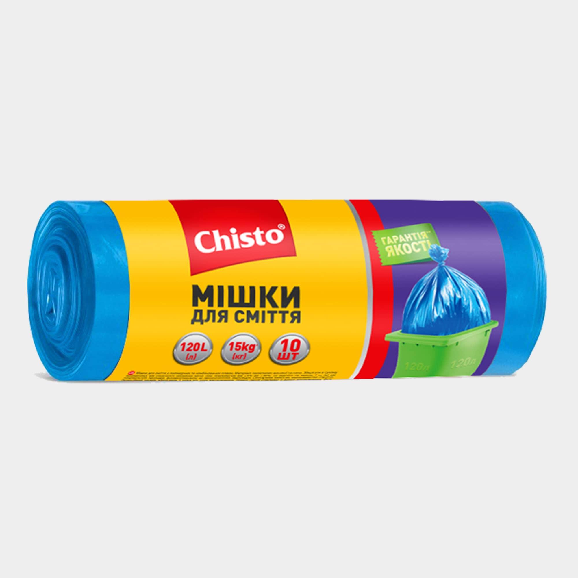 Мешки для мусора, 120л х 10шт. | Продукция ТМ Chisto