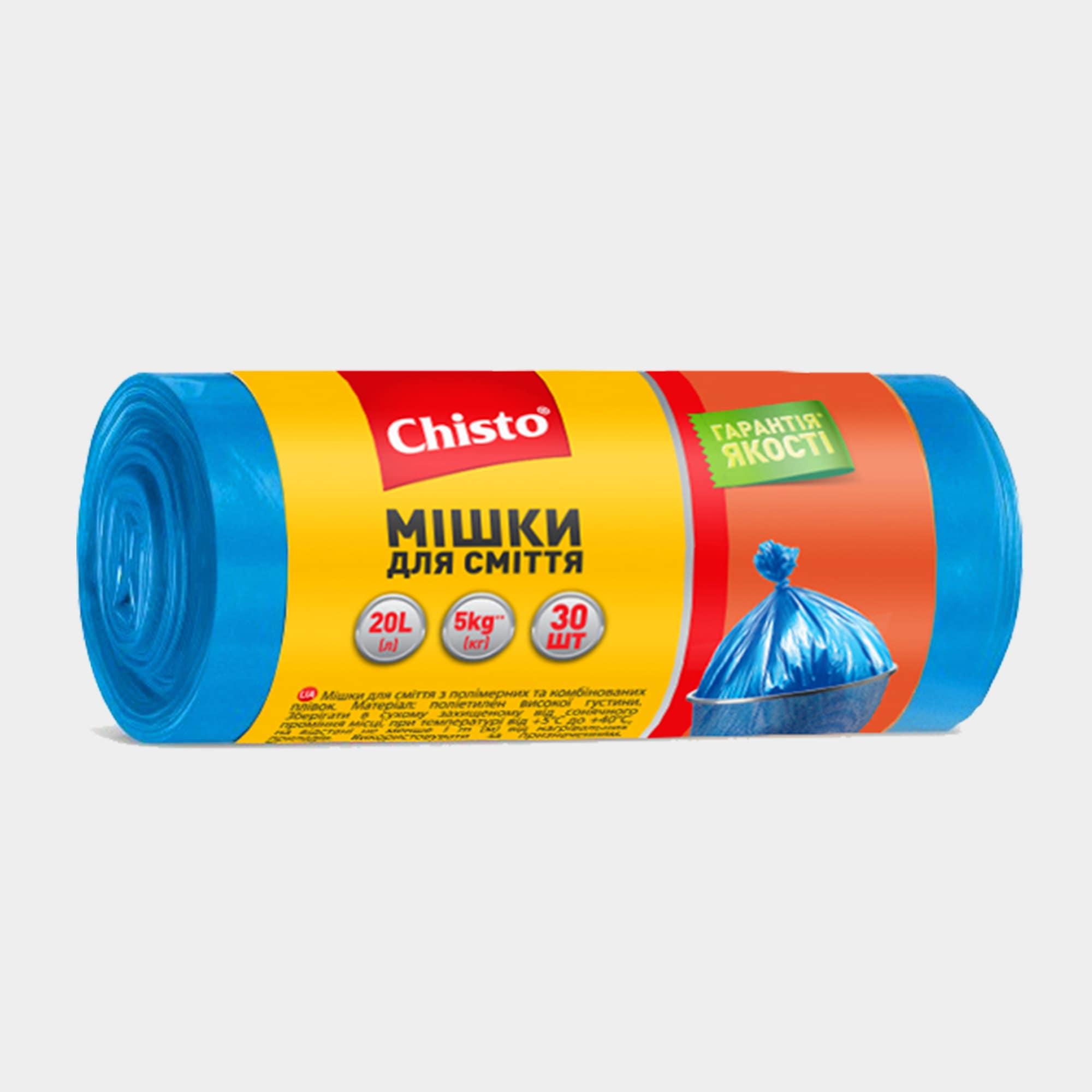 Мешки для мусора, 20л х 30шт. | Продукция TM Chisto