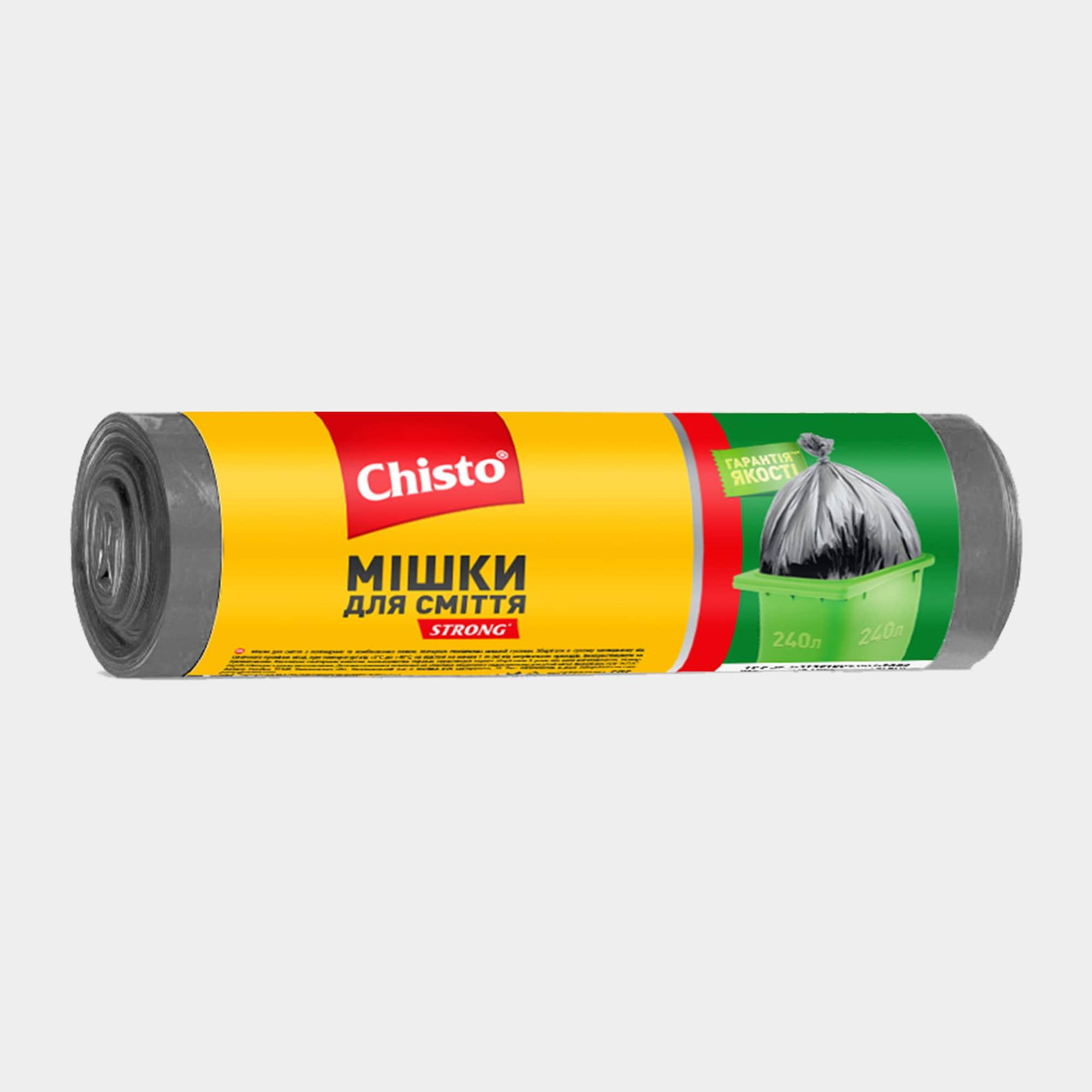 Мешки для мусора, 240л х 5шт. | Продукция ТМ Chisto