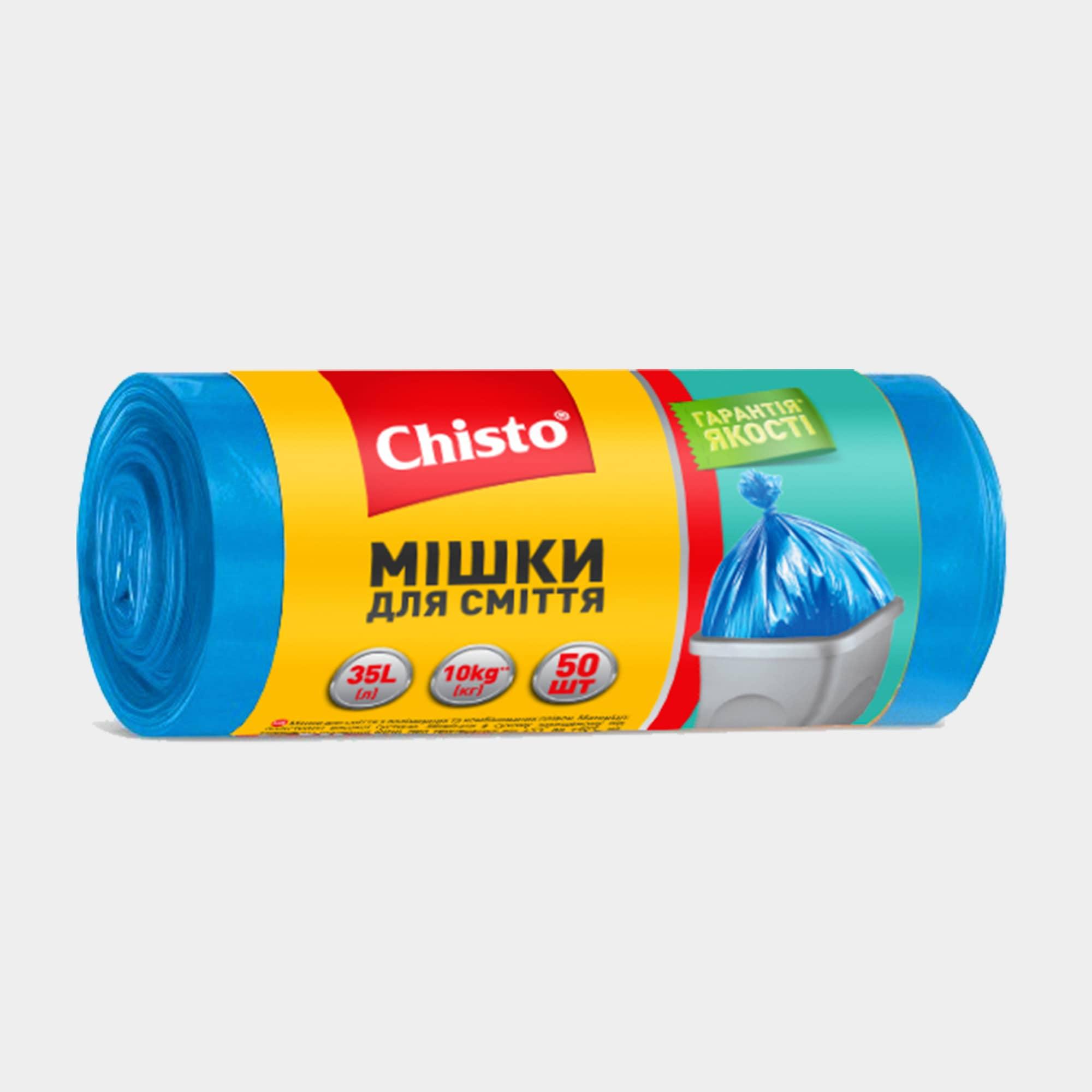 Мешки для мусора, 35л х 50шт. | Продукция ТМ Chisto