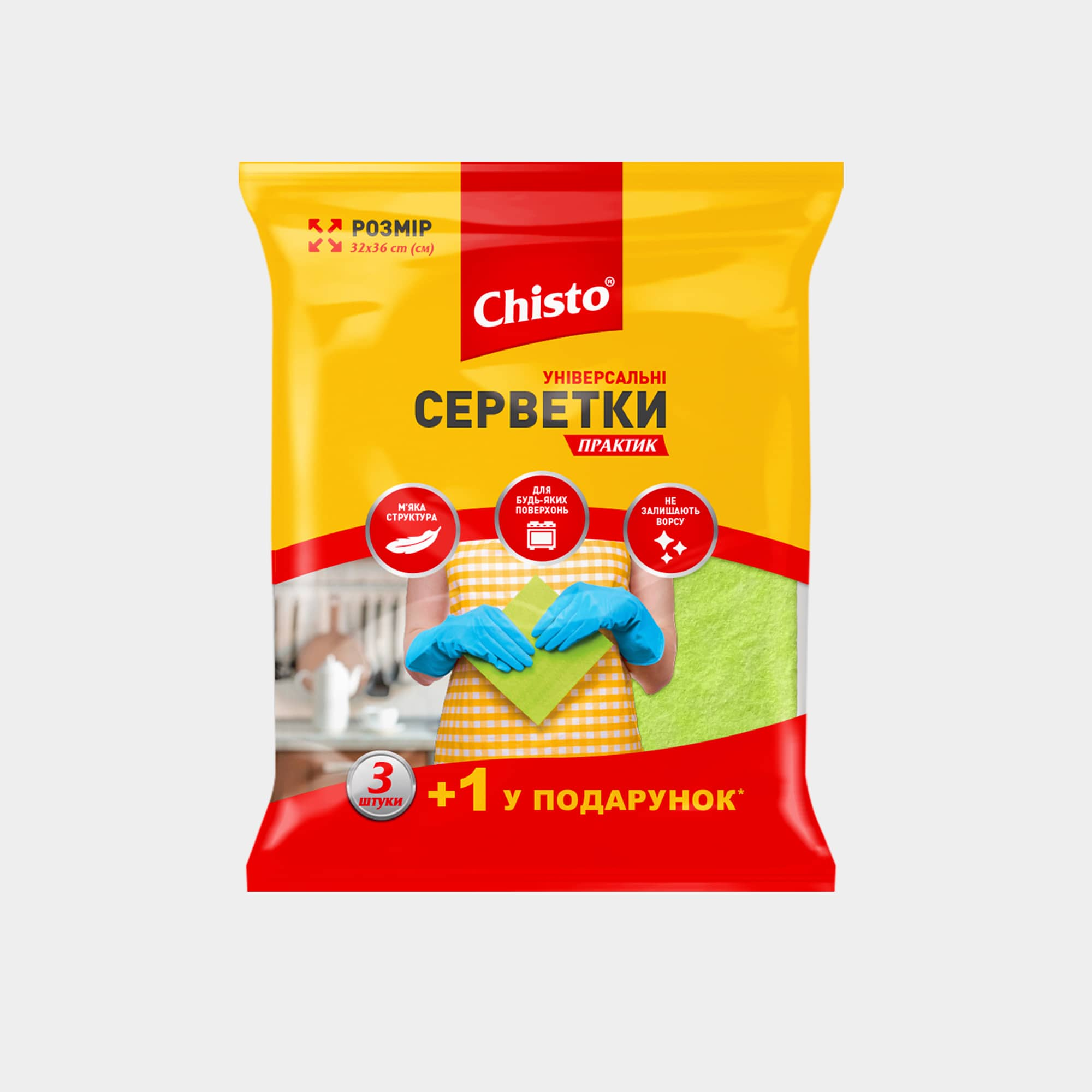 Салфетки универсальные Практик ТМ «Chisto», 3+1 шт. | Продукция ТМ Chisto