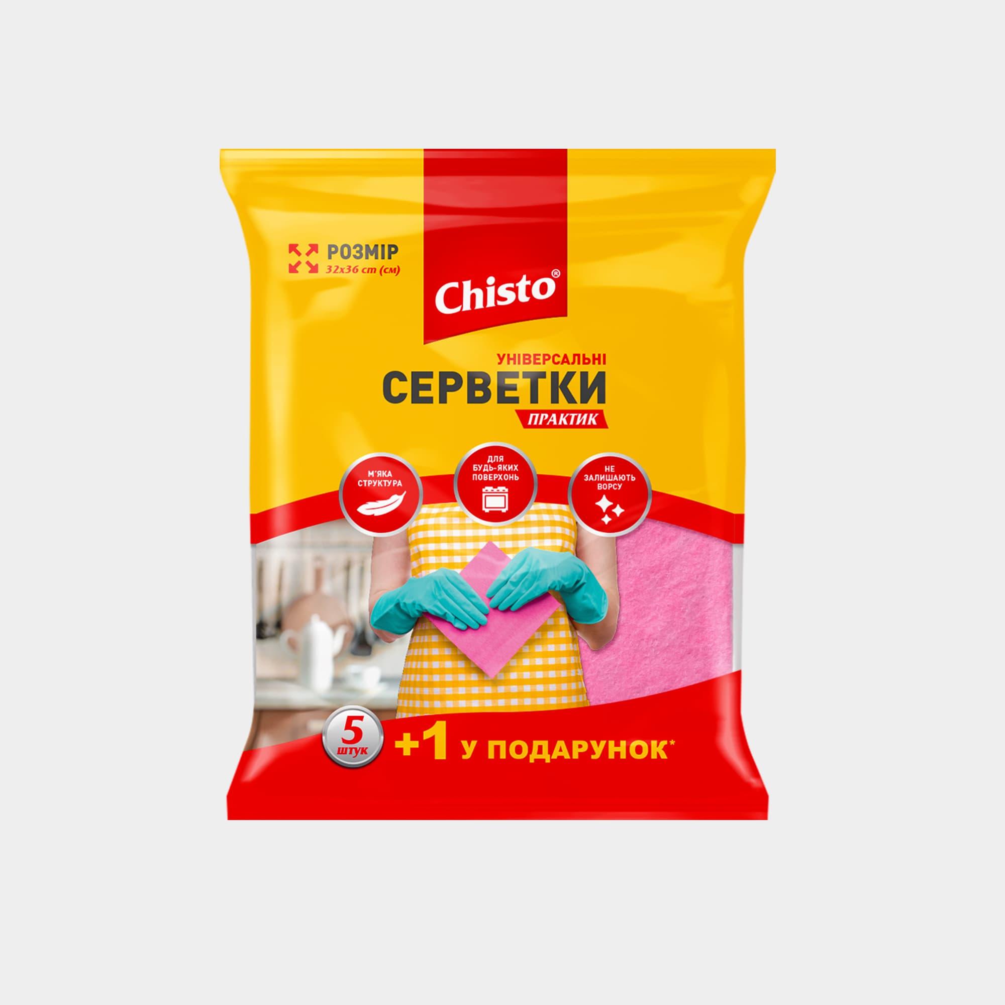 Салфетки универсальные Практик ТМ «Chisto», 5+1 шт. | Продукция ТМ Chisto